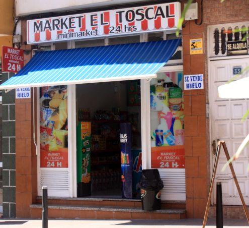 24 hour mini market convenience store