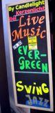 Live music poster by La Casona restaurant