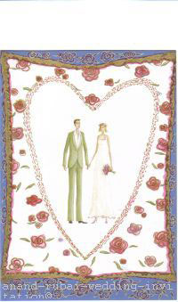 Wedding invitation card by Anand Rubai