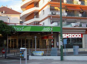 Supermercado 2000 Spar now called SUMO  La Paz Puerto Cruz